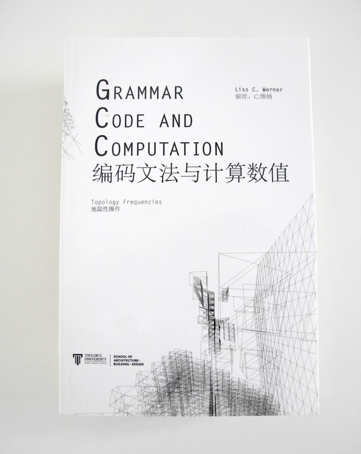GrammarCodeComputation-front