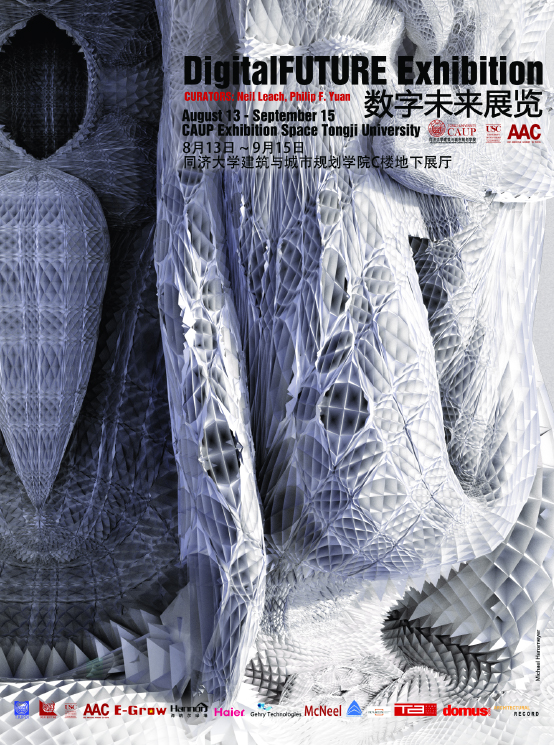 Exhibition_Digital_Futures_Poster_11